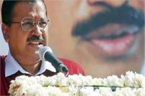 kejriwal s dharan politics will resume hunger strike for full state demand