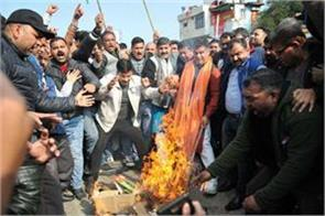 protest in samba against attack on crpf in kashmir