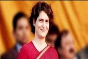 priyanka gandhi will help in dalit voters 35 member  team up