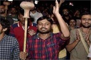 hearing against kanhaiya without approval of delhi government