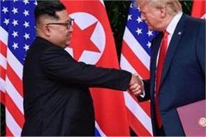 trump kim summit 2  meet in hanoi