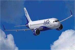 indigo introduces special fares starting rs 899 across network on v day