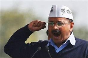 kejriwal on an indefinite hunger strike from march 1