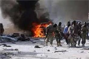 somali market car bomb kills nine in mogadishu