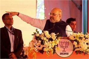 amit shah said in haryana terrorism will be destroyed by root