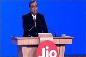 reliance jio may be worth 15 thousand crores this year research