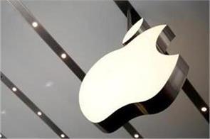 apple blocks google from running its internal ios apps