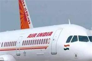 air india gets a hijack threat airports put on high alert