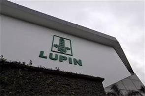 lupin reports rs152 cr loss in q3 on one time provisioning