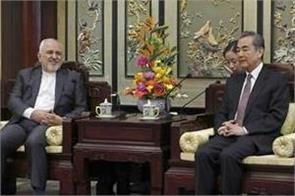 china iran meet amid efforts to preserve nuclear deal
