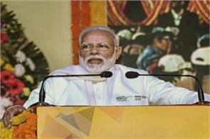 modi will speed up campaign to make corruption free modi