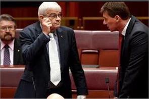 police investigate australia parliament brawl