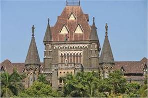 bombay high court s blow to nia in case of malegaon bomb blast