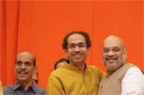 bjp shiv sena leaders have different views about chief minister post
