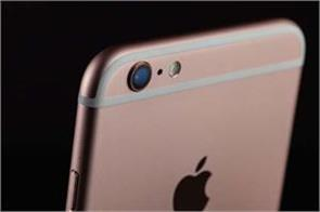 demand for iphone decreased in china huawei smartphone demand up 23