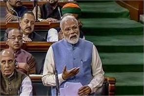 used to hear that the earthquake will not come in five years modi