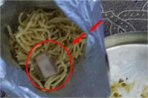 online food ordering swiggy chicken shazvan chopsi balamurugan deendalan