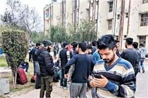 university suspended 7 kashmiri students