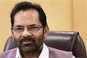 modi government s development draft no deal of vote naqvi