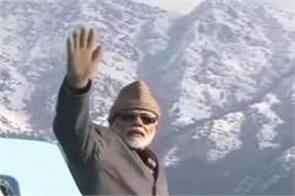 om modi tours dal lake in srinagar