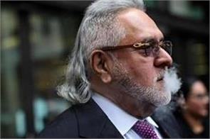 no objection to restoration of mallya s properties to banks ed
