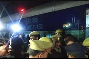 kanpur blast railway security forces release alert