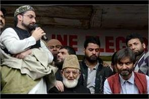 jrl appeal people to observe shutdown on 9 to 11 feb