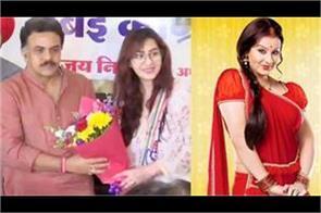 tv actress shilpa shinde join congress party