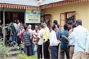 supreme court rebukes center on nrc in assam