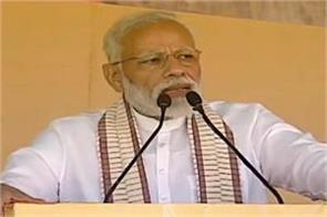 jharkhand pm modi laid the foundation stone of development projects