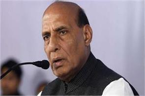 rajnath in west bengal will seal international boundaries through technology