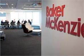 india inc upbeat on investment plans 10 pc more in next 2 years baker mckenzie