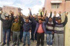 phe employees continued their strike