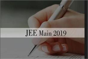 jee main april 2019 exam preparation in these methods