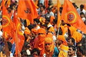 hindu mahasabha demands removal of article 370 from kashmir