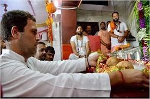 rahul gandhi to visit tirupati tomorrow visit to tirumala temple