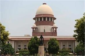 supreme court to hear on the contempt case