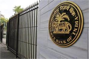 customer s details to the bank giving agencies delhi hc responds to rbi
