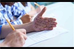 mp board exam 2019 preparation exams students