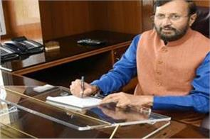 hrd ministry  finance commission  discuss higher education