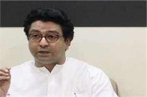 mns burnt packet of  pakistani  spices in navi mumbai