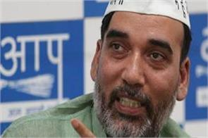once again delhi will make delhi  full state  an election issue aap