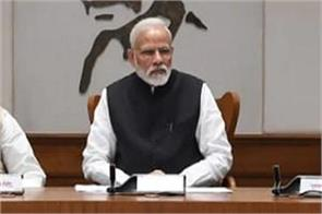 pm was extremely angry on the late information of the pulwama attack