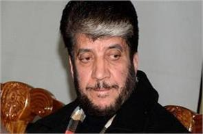 hearing on separatist leader s bail plea