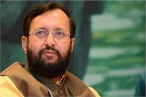 budget of education doubled compared to upa javadekar