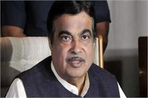 nitin gadkari did rahul on the flip side know what