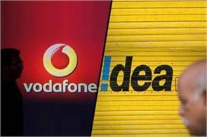 voda idea posts rs 5 005 cr loss for oct dec