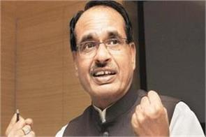 the bjp will not stop till the misrule of mamata is over shivraj