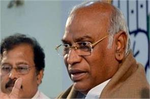 kharge s objection to cbi chief letter written to pm
