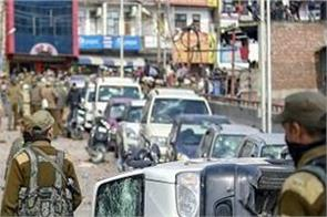 violence in jammu after the pulwama attack